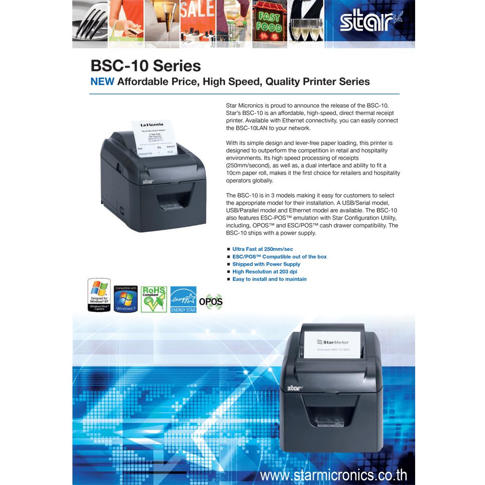 05 - BSC10 Product Sheet Starmicronics